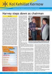 Kol Kehillat Kernow, Issue 45, December 2016 Cover