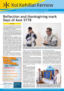 Kol Kehillat Kernow - Issue 48